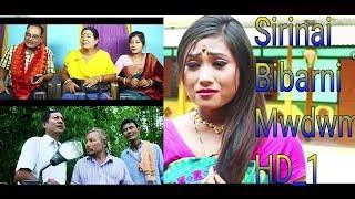 Sirinai Bibarni Mwdwmnai_HD_part_1