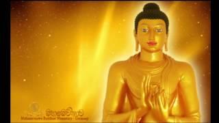 Budu Guna Bhawanawa
