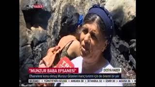 Munzur Gözeleri | TRT HABER