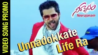 Neerajanam Telugu Movie | Unnadokkate Life Ra Video Song Promo | Mahesh | Sabyasachi | Karunya