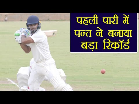 Xxx Mp4 India Vs England 3rd Test Rishabh Pant Becomes 1st Indian Who Starts His Test Career With A SIX 3gp Sex