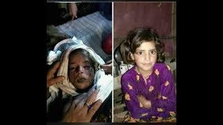 The Real Case Video Of Asifa - JUSTICE FOR ASIFA
