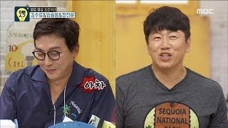 [Oppa Thinking] 오빠생각 - Takjjaeun, Kim Su-ro make one´s escape than the play?! 20170814