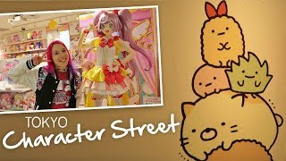 Character Street: Where to Buy Cute Character Merch in Tokyo