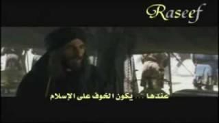 خالد النبوي في فيلم مملكة الجنة kingdom of Heaven