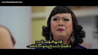 Oh My Ghost : Spicy Robbery 2012 (Myanmar Subtitle)