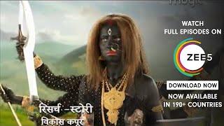 Chakradhari Ajay Krishna - Episode 74 - August 02, 2017 - Best Scene