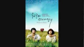 Heaven's Postman OST- A Letter To You