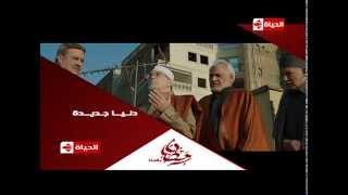 برومو (1) مسلسل دنيا جديدة - رمضان 2015 | Official Trailer Doniea Gdeda