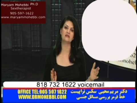 Maryam Mohebbi فایده خود ارضایی