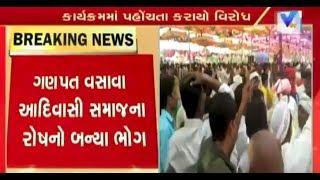 Rajpipla: Adivasi Samaj Protest against Ganpatsinh Vasava in Adivasi Maha Sammelan | Vtv News