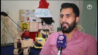 شاب من ميسان يحول عيدان الشواء الخشبية إلى أعمال فنية /تقرير احمد السدخان-حكاية مدينة