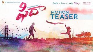 Varun Tej's Fidaa Movie First Look Teaser | Sekhar Kammula | Sai Pallavi | Fan Made | TFPC