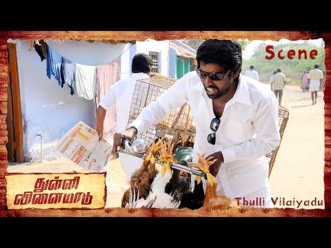 Xxx Mp4 Thulli Vilayadu Tamil Movie Scene Soori Meat Shop Comedy Yuvaraj Arrange Money For Marriage 3gp Sex
