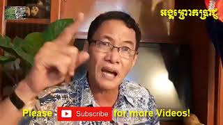 khan sovan - Talking on 13 June 2018 - Cambodia Hot News, Cambodia News, Khmer News 2