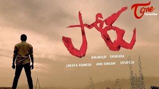 Poru      Latest Telugu Short Film 2016    by  Balaraju