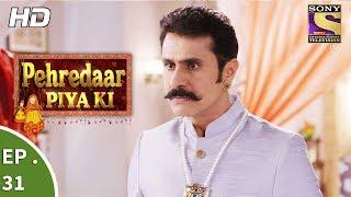 Pehredaar Piya Ki | Romantic Drama | New Show
