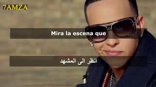 Daddy Yankee - Limbo مترجمة عربي