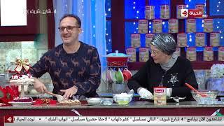 4 شارع شريف -  فقرة المطبخ  مع الشيف أمال جلال - 19 ديسمبر 2018