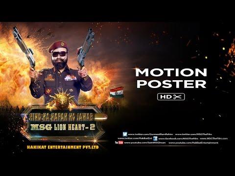 Motion+Poster+-+HIND+KA+NAPAK+KO+JAWAB+-+MSG+LION+HEART+-+2
