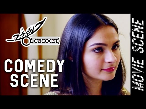 Uttama Villan - Comedy Scene | Kamal Hassan, K. Balachander | Andrea