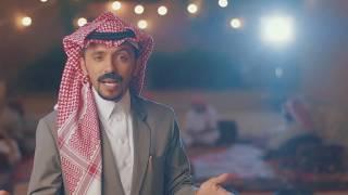 جديد وحصرياً ( فيديو كليب شكراً جزيلاً ) | أداء صالح اليامي | كلمات محمد السكران
