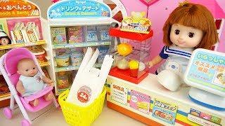 Baby doll mini mart toys baby Doli play