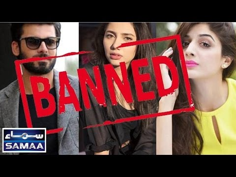 Pakistani Actors Banned in India | Samaa TV | 30 Sep 2016