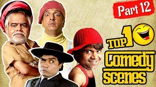 Top 10 Comedy Scenes {HD} Part -12 - Ft.Johnny Lever | Rajpal Yadav | Arshad Warsi  IndianComedy