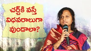 Christian || Swapna Edwards || Short sermon (Telugu Christian Messages)