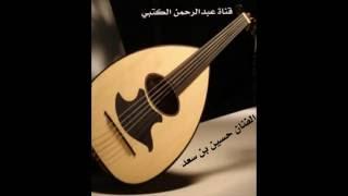 الفنان حسين بن سعد    عسى الله يصبرني