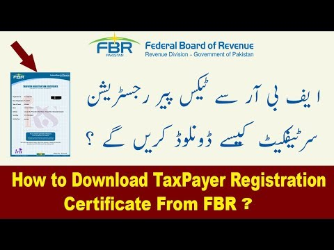 Xxx Mp4 How To Download TaxPayer Registration Certificate From FBR Iris Online 3gp Sex