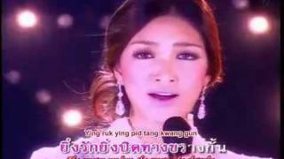 Pancake Khmemnit & New Wongsakorn Pleng Ruk Kham Pope Eng Sub