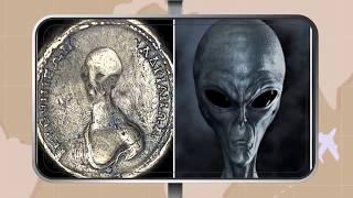 أقدم القطع النقدية التي تم اكتشافها حول العالم.. اكتشافات مذهلة!!