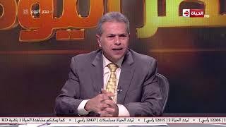 """مصر اليوم - توفيق عكاشة: هوايتي تربية البهايم وبألبس لوحدي من غير """"ستايلست"""""""