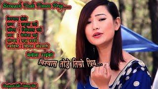 Biswas Todhe - Melina Rai (Lyrics Video Song) | New Nepali Adhunik Song 2017