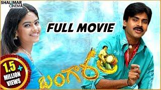 Bangaram Full Length Telugu Movie || Pawan Kalyan, Meera Chopra, Reema Sen
