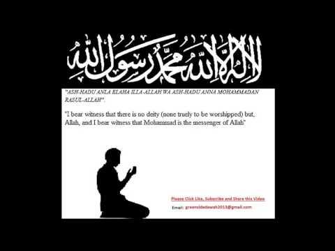 English Lecture: Islamic Education