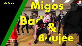 Migos - Bad and Boujee (Shine X Dean Afro Remix) @Stéphanie Moraux Rakotobe //JSD Urban Dance