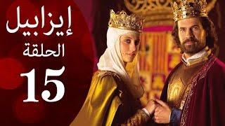 مسلسل ايزابيل - الحلقة الخامسة عشر بطولة Michelle jenner ملكة اسبانية - Isabel Eps 15