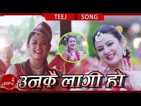 Xxx Mp4 Sindhu Malla Unkai Lagi Ho Ft Barsha Raut New Nepali Teej Song 2075 2018 3gp Sex