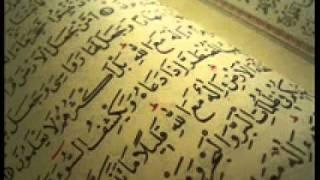 القارئ عبد الله خياط ، القران الكريم كامل | Abdullah Khayat Quran