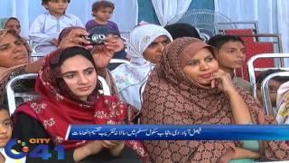 The Punjab school system organized annual prize distribution ceremony