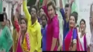 argha boy Badsha The Don 2016 Bengali