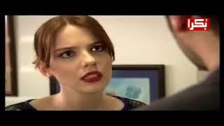 المسلسل التركي ليلي الجزء الثالث الحلقة 𝟔𝟑 مدبلجة للعربية 𝟑