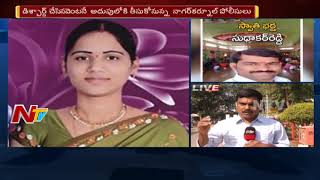 Police to Interrogate Rajesh Soon || Doctors Decision to Discharge Rajesh This Afternoon || NTV