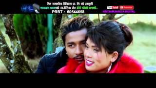 New nepali lok song 2073/2016| Mero Chokho Man Ko| Chitra Prasad Acharya, & Tulsi Gharti