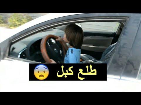 Xxx Mp4 اقوه لو خيروك 5 مروان اخوي يسوق بسياره غنيت بابا كتل ماما كرار الساعدي 3gp Sex