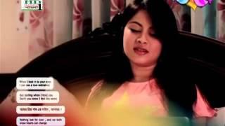 Bangla Natok  Kotha Bondhu Mithila 2014 Valentine's Special