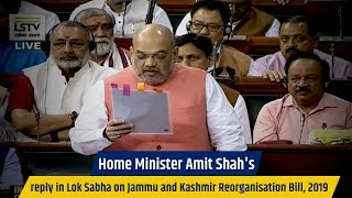 Home Minister Amit Shah's reply in Lok Sabha on Jammu and Kashmir Reorganisation Bill, 2019